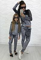 Family look спортивный костюм для мамы и дочки бархат в разных цветах