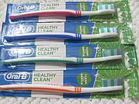 Зубная щетка Oral B