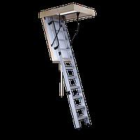 Лестница чердачная Alu Profi Extra Oman высота 280 см. 120х70 см