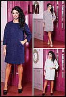 50,52,54 размеры Красивое женское демисезонное пальто Мэй батал,большого размера теплое шерстяное свободное