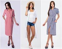 Летнее женское платье-рубашка с поясом (р.XS-L)