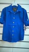 Рубашка на мальчика с длинным рукавом синего цвета.ТМ ТМ DCBD