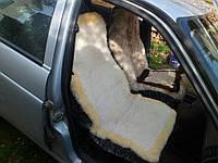 Автомобильный чехол, жёлтый стриженый 2