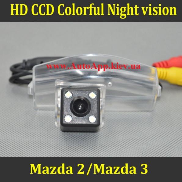 Камера заднего вида (Sony CCD) для Mazda 2/Mazda 3 2008 2009 2010 2011