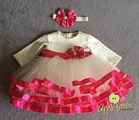 """Нарядное пышное платье на годик с малиновым поясом """"Купава""""."""