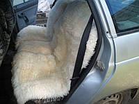 Авточехол, овчина, белая