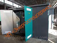 Трансформаторная подстанция киоскового типа КТП 630 ква
