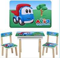 Детский столик со стульчиками и ящичком 503-28 Лева***