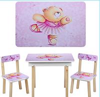 Детский столик со стульчиками и ящичком 503-23 Мишка ***