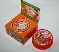 Отбеливающая зубная паста Thai Kinaree с экстрактом Папайи