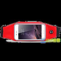 Универсальная поясная сумка под смартфон для бега