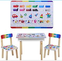 Детский столик со стульчиками и ящичком 503-22 Радуга***