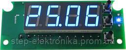Цифровой термостат встраиваемый с выносным датчиком