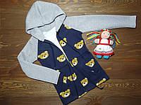 """Детская удлиненная трикотажная кофта""""Мишки"""" на флисе с капюшоном от 6 до 10 лет."""
