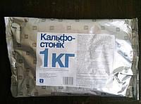 Кальфостоник 1кг