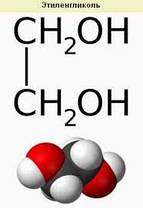 Етиленгліколь чистий, фото 3