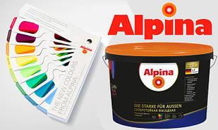 """Водоэмульсионные краски """"Alpina"""""""