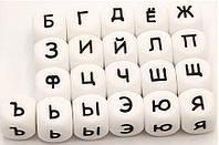Силиконовые бусины с буквами (русский алфавит) П