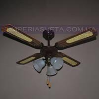Люстра-вентилятор потолочный IMPERIA трехламповый четырехлопастной LUX-425662