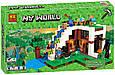 """Конструктор лего майнкрафт Аналог Lego Minecraft Bela 10624 """"База на водопаде"""" 747 дет, фото 2"""