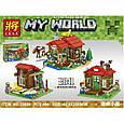 """Конструктор лего майнкрафт Аналог Lego Minecraft Lele 33020 """"Домик у озера 3 в 1"""" 404 дет, фото 3"""