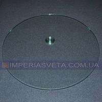 Стол для торшера стеклянный IMPERIA  LUX-366412