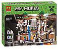 "Конструктор Майнкрфт ""Шахта"" Bela 10179 (аналог Lego Minecraft, лего майнкрафт) 926 деталей, фото 2"