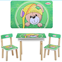 Детский столик со стульчиками и ящичком 503-14 Собачка ***