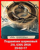 Подшипник шариковый ZVL 6305 2RSR