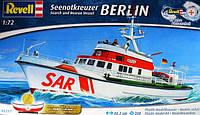 Спасательный немецкий патрульный катер DGzRS Berlin (25 years DGzRS & Revell); 1:72; Revell
