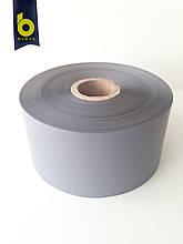 Лента (фольга) горячего тиснения (hot stamp foil) 50х183 серый
