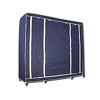 Портативный  шкаф-органайзер (3 секции)