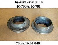 Крышка РПН  к-700