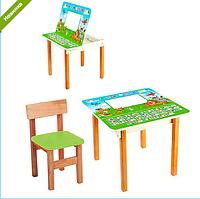 Детский столик со стульчикам и ящичком  F09-5***