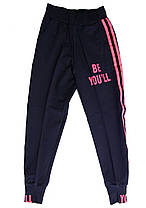 Штаны спортивные для девочек, темно-синие (8-12 лет)