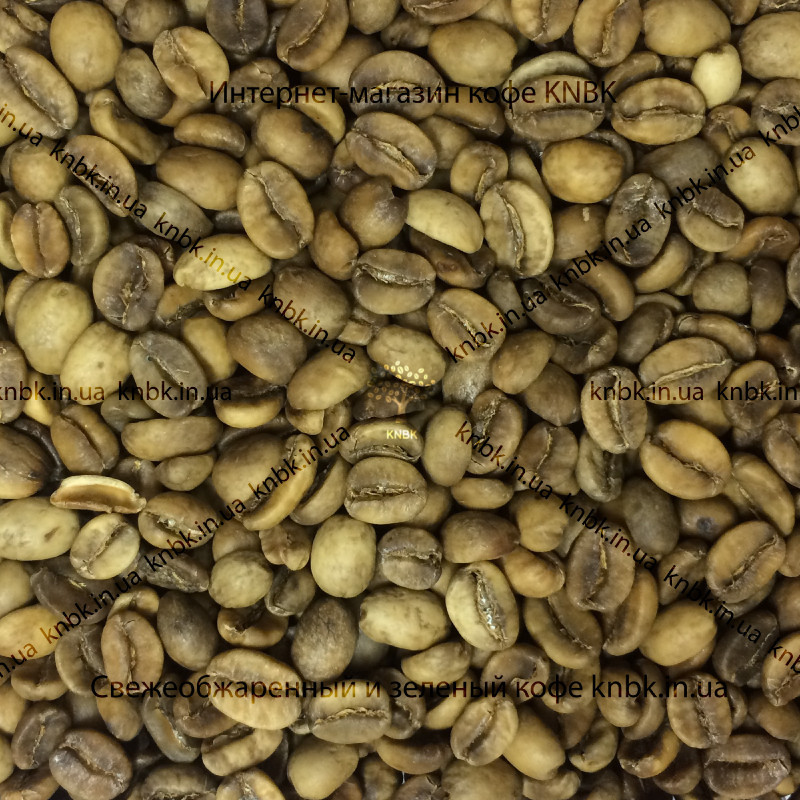 Арабика Колумбия Супремо БЕЗ КОФЕИНА (Supremo DECAF) 500г. ЗЕЛЕНЫЙ кофе