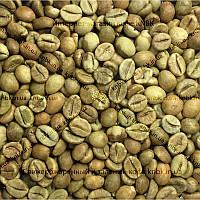 Робуста Индия Черри (India Cherry ААА) 500г. ЗЕЛЕНЫЙ кофе