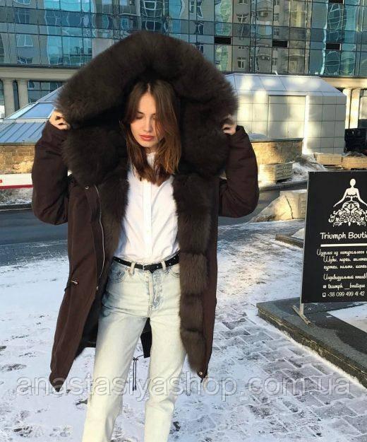 Зимняя куртка-парка цвета шоколад с красивой опушкой из песца, длина 85см