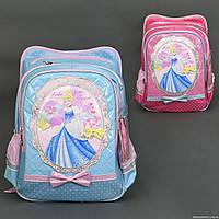 Рюкзак школьный РВ 0315 / 555-503 ,  2 цвета