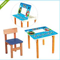 Детский столик со стульчикам и ящичком  F09-3***