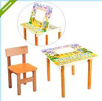 Детский столик со стульчикам и ящичком  F09-2***