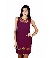 Темно - вишневое платье в украинском стиле. Вышитое платье. Украинские вышиванки. Вышитые женские платья.