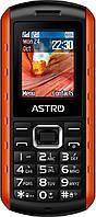 """Защищенный телефон Astro A180RX Orange оранжевый IP67 (2SIM) 1.77"""" 24/32МБ+SD 0.8MP оригинал Гарантия!"""