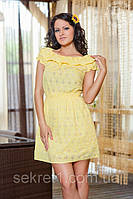 Платье №д20.2 (ГЛ), фото 1