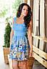 Платье Ат34 (ГЛ)