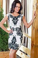 Платье №14111 (ГЛ), фото 1