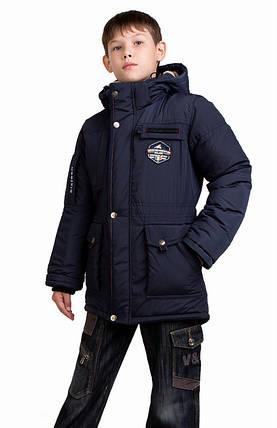 Зимняя куртка-парка монблан для мальчика-подростка, фото 2