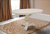 Стол обеденный Версаль слоновая кость