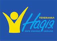 Телеканал Надежда
