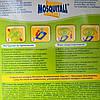 Спираль от комаров Москитол (MOSQUITALL) 10 шт